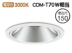 オーデリック LEDダウンライトXD401345