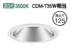 オーデリック LEDユニバーサルダウンライトXD402223