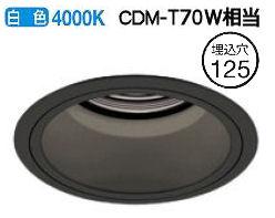 オーデリックLEDダウンライトXD402383 電源装置・調光器・信号線別売