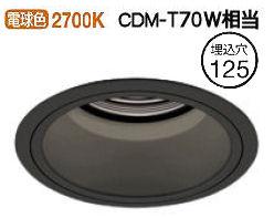 オーデリックLEDダウンライトXD402405H 電源装置・調光器・信号線別売