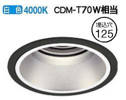 オーデリックLEDダウンライトXD402407 電源装置・調光器・信号線別売