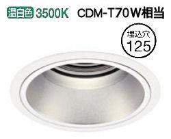 オーデリックLEDダウンライトXD402416 電源装置・調光器・信号線別売