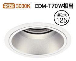 オーデリックLEDダウンライトXD402418 電源装置・調光器・信号線別売