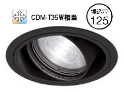 オーデリックLEDユニバーサルダウンライトBluetooth対応 電源装置別売XD402491BC
