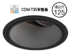 オーデリックLEDユニバーサルダウンライトBluetooth対応 電源装置別売XD402499BC