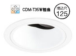 オーデリックLEDユニバーサルダウンライトBluetooth対応 電源装置別売XD402500BC