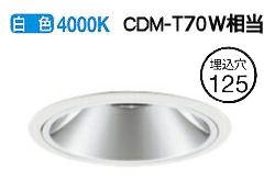 オーデリックLEDユニバーサルダウンライト電源装置別売XD402504