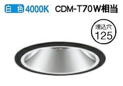 オーデリックLEDユニバーサルダウンライト電源装置別売XD402505