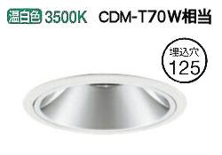 オーデリックLEDユニバーサルダウンライト電源装置別売XD402522