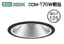 オーデリックLEDユニバーサルダウンライト電源装置別売XD402523
