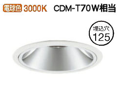 オーデリックLEDユニバーサルダウンライト電源装置別売XD402524