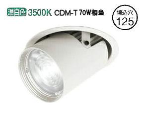 オーデリックLEDダウンスポットライト電源装置別売XD402529