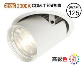 オーデリックLEDダウンスポットライト電源装置別売XD402530H