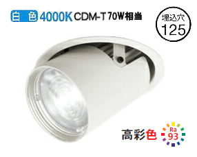 オーデリックLEDダウンスポットライト電源装置別売XD402537H