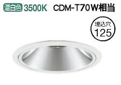 オーデリックLEDダウンライト電源装置別売XD402545