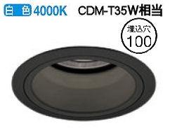 オーデリックLEDダウンライトXD403424 電源装置・調光器・信号線別売