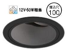 オーデリックLEDユニバーサルダウンライトBluetooth対応 電源装置別売XD403566BC