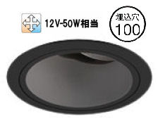 オーデリックLEDユニバーサルダウンライトBluetooth対応 電源装置別売XD403570BC
