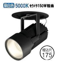 オーデリック LEDハイパワーユニバーサルダウンスポットXD404018