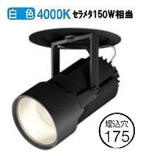 オーデリック LEDハイパワーユニバーサルダウンスポットXD404020