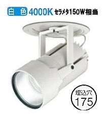 オーデリック LEDハイパワーユニバーサルダウンスポットXD404027