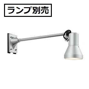 オーデリック スポットランプ別売OG044139P1