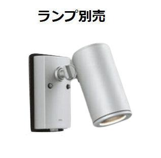 オーデリック スポットランプ別売OG254556P1