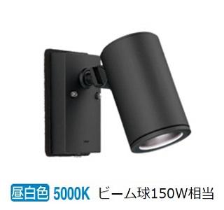 オーデリック 防雨型LEDスポットOG254706P1