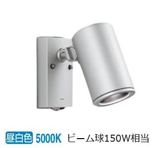オーデリック 防雨型LEDスポットOG254707P1