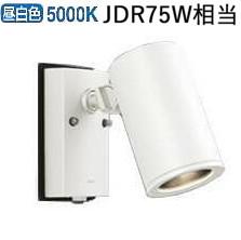 オーデリック 防雨型LEDスポットOG254724P1