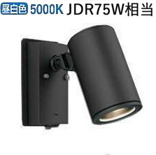 オーデリック 防雨型LEDスポットOG254725P1