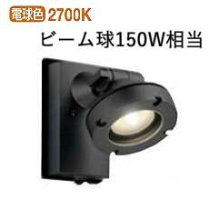 オーデリック 防雨型LEDスポットOG254898