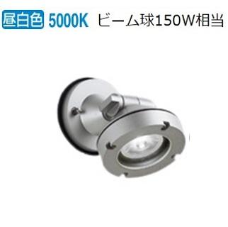 オーデリック 防雨型LEDスポットOG254899
