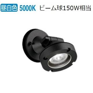 オーデリック 防雨型LEDスポットOG254901