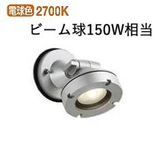 オーデリック 防雨型LEDスポットOG254904