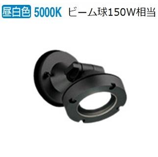 オーデリック 防雨型LEDスポットOG254905