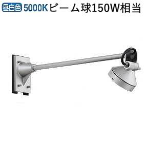 オーデリック 防雨型LEDスポットOG254907