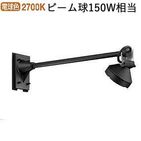 オーデリック 防雨型LEDスポットOG254910