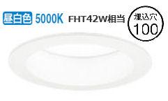 オーデリック LEDダウンライトXD457080