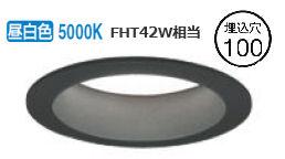 オーデリック LEDダウンライトXD457084