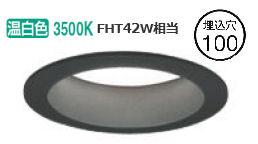 オーデリック LEDダウンライトXD457086
