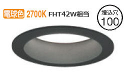 オーデリック LEDダウンライトXD457087