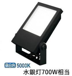 オーデリック LED投光器XG454050