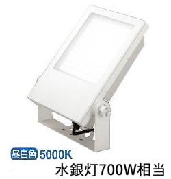 オーデリック LED投光器XG454052