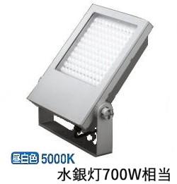 オーデリック LED投光器XG454054