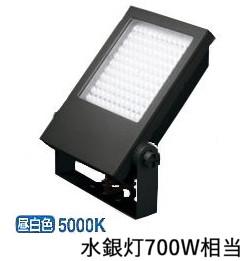 オーデリック LED投光器XG454056