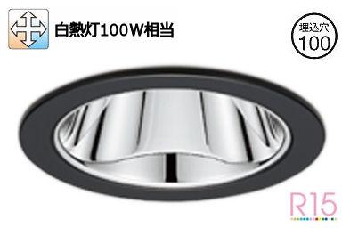 オーデリック ダウンライト 調光・調色 Bluetooth対応OD361444BCR工事必要