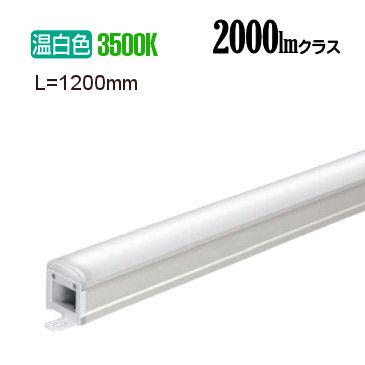 オーデリック 間接照明 L=1200OL291204R