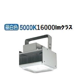 オーデリック 高天井用照明XL501049BC