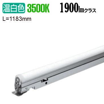 オーデリック LED間接照明OL291041